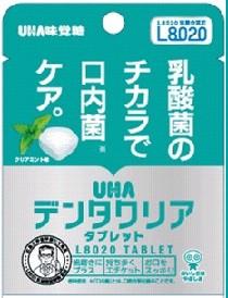 ★まとめ買い★ ユーハ味覚糖 UHAデンタクリアタブレットクリアミント ×10個【イージャパンモール】