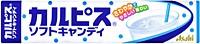★まとめ買い★ アサヒフード&ヘルス カルピスソフトキャンディ ×10個【イージャパンモール】