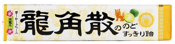 ★まとめ買い★ 龍角散  龍角散ののどすっきり飴シークワーサー味スティック ×10個【イージャパンモール】