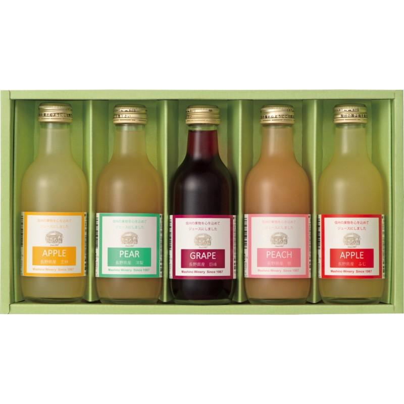 【送料無料】りんご村からのおくりもの 長野県産果汁100%ジュース詰合せ HM−5【代引不可】【ギフト館】