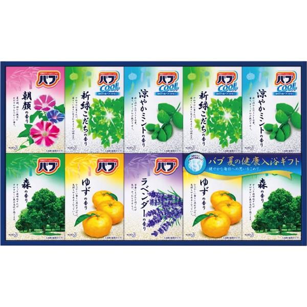 【送料無料】花王 バブ夏の健康入浴ギフト K・BC−50【代引不可】【ギフト館】