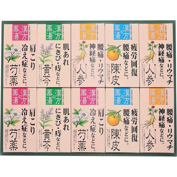 【送料無料】漢方の薬湯 薬用入浴剤ギフトセット KP−30【代引不可】【ギフト館】