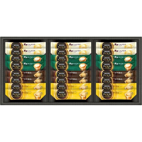 【送料無料】ネスレ ネスカフェゴールドブレンド プレミアムスティックコーヒーギフト N15−GKS【代引不可】【ギフト館】