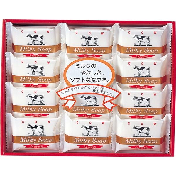 【送料無料】牛乳石鹸 ゴールドソープセット AG−15M【代引不可】【ギフト館】