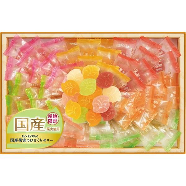 【送料無料】セゾン デュ フリュイ 国産果実のひとくちゼリー SAK−30【代引不可】【ギフト館】