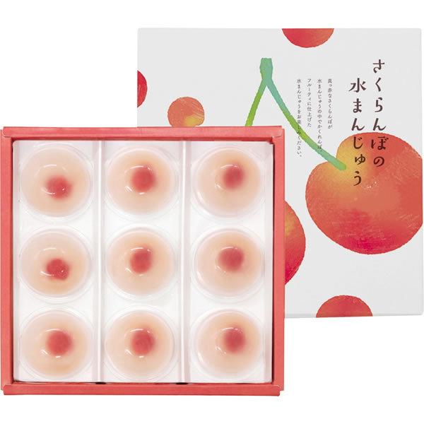 【送料無料】京都 養老軒 さくらんぼの水まんじゅう YJ−SM【ギフト館】