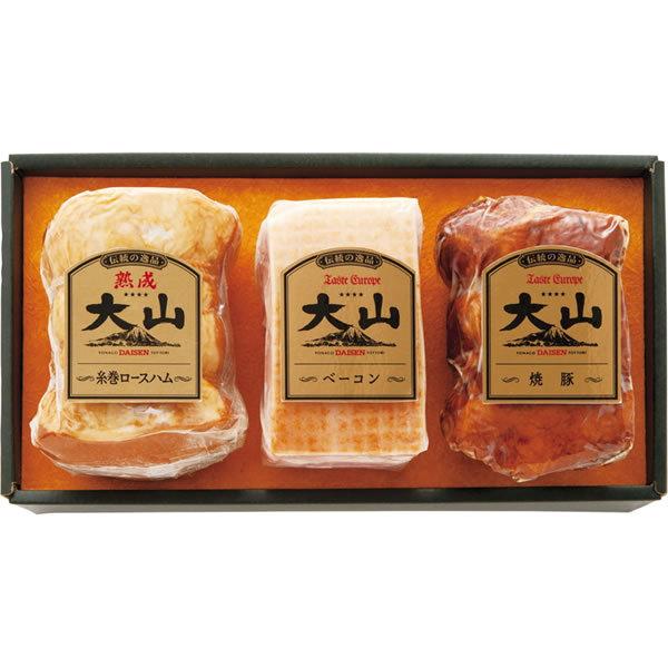 【送料無料】大山ハム 伝統の逸品3種詰合せ SP−510【ギフト館】