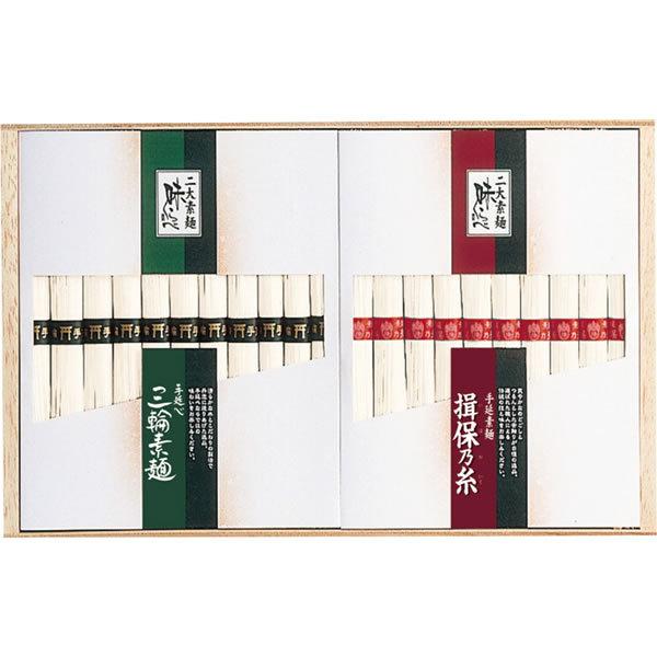 【送料無料】二大素麺 味くらべ(木箱入り) IMK−30【ギフト館】