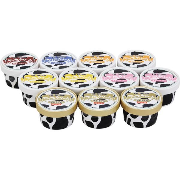 【送料無料】十勝白い牧場アイスクリームコレクション TSBK−11【代引不可】【ギフト館】