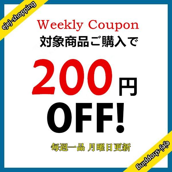 <ハロウィン コスプレ動物>200円OFF!