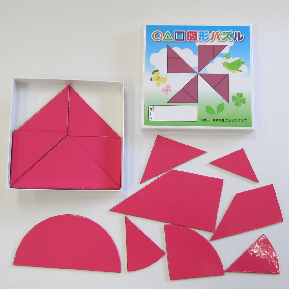 紙製パズル