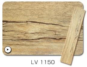 LV1150