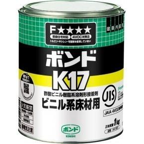 コニシボンド ボンドK17 1kg
