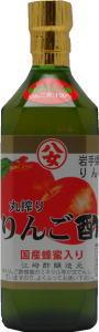 蜂蜜りんご酢