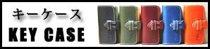 バッグ 財布 EL-DAIBLO キーケース メンズ 財布 カテゴリー
