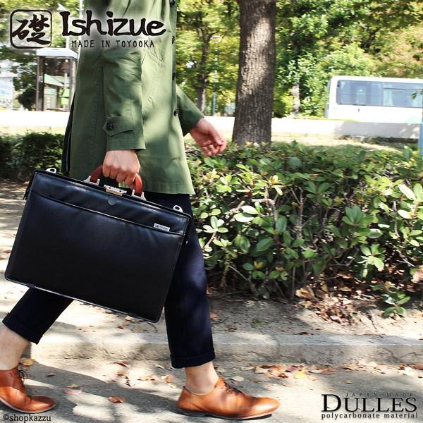 ビジネスバッグ ポリカーボネート 2WAY ダレスバッグ