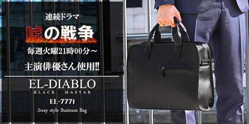 ビジネスバッグ シンプル デザイン 黒 ブラック