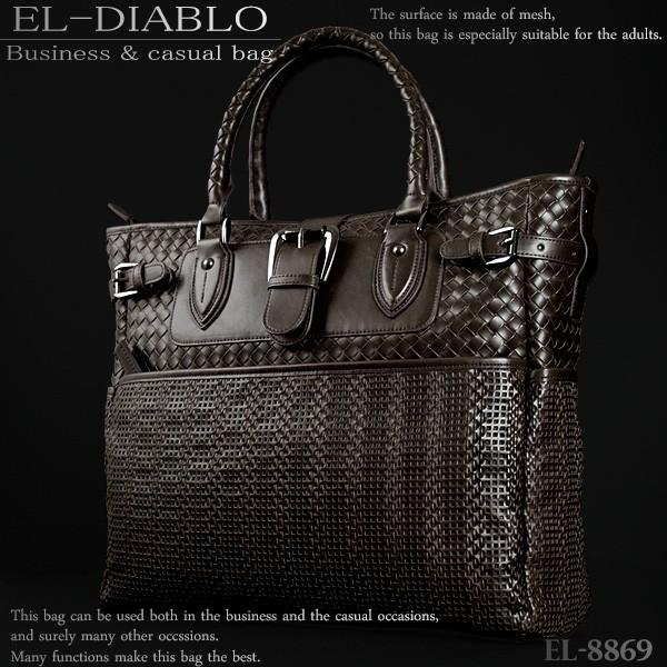 ビジネスバッグ メンズ EL-DIABLO エルディアブロ メッシュ 大容量 2WAYバッグ