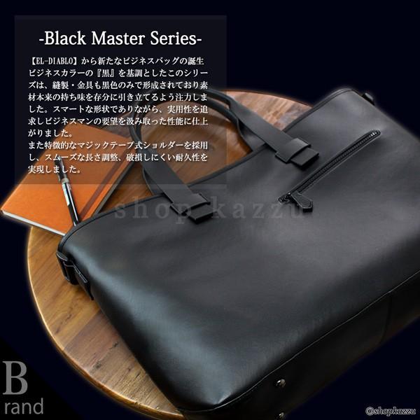 トートバッグ メンズ バッグ 大容量 フェイクレザー Black Master Series