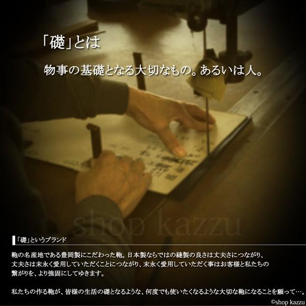 セカンドバッグ メンズ 礎 Ishizue ポリカーボネート 2WAY ミニダレスバッグ