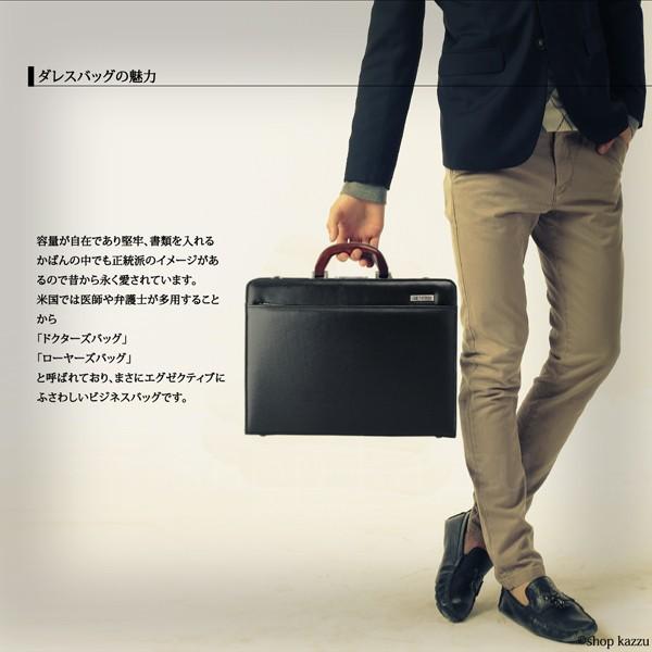 ビジネスバッグ メンズ 礎 Ishizue ポリカーボネート 2WAY ダレスバッグ