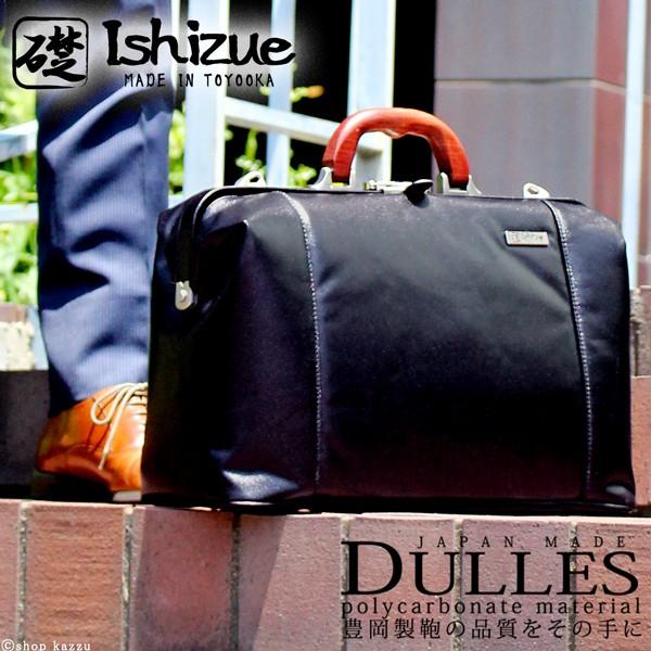 ビジネスバッグ メンズ 2WAY ポリカーボネート 大容量 ダレスバッグ
