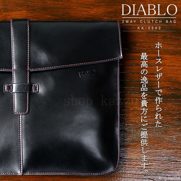 クラッチバッグ メンズ DIABLO ディアブロ 馬革 フラップベルト バイカラ― 3WAYバッグ
