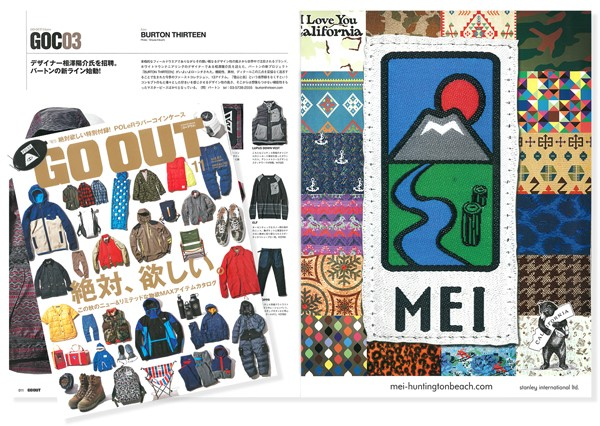 MEI バックパック リュックサック コーデュラ 雑誌「GO OUT」掲載 人気ブランド