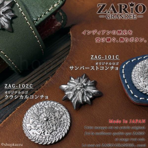 二つ折り財布 メンズ ZARIO-GRANDEE- ザリオグランデ  牛革 栃木レザー 選べるコンチョ付き