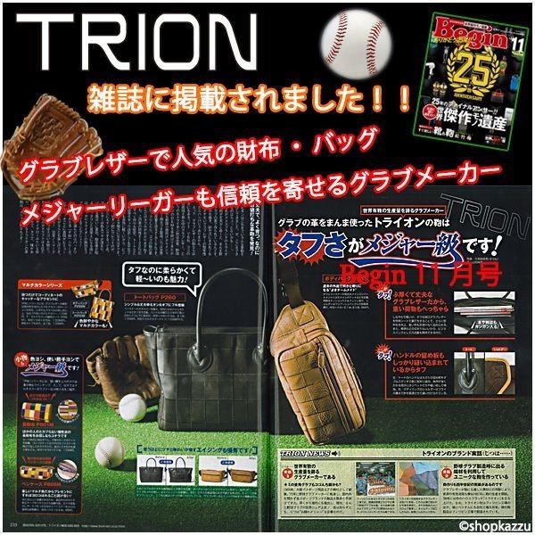 トートバッグ メンズ TRION トライオン 牛革 グローブレザー パッチワーク 縦型