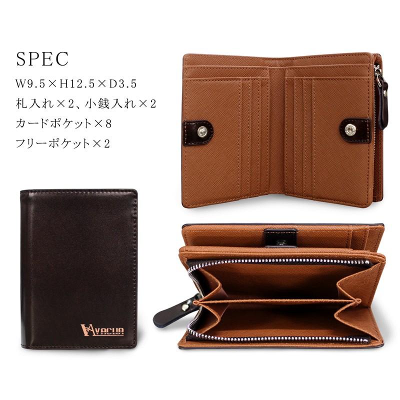 363b6ec59fd4 二つ折り財布 メンズ VACUA ヴァキュア 牛革 多機能 L字ファスナーウォレット