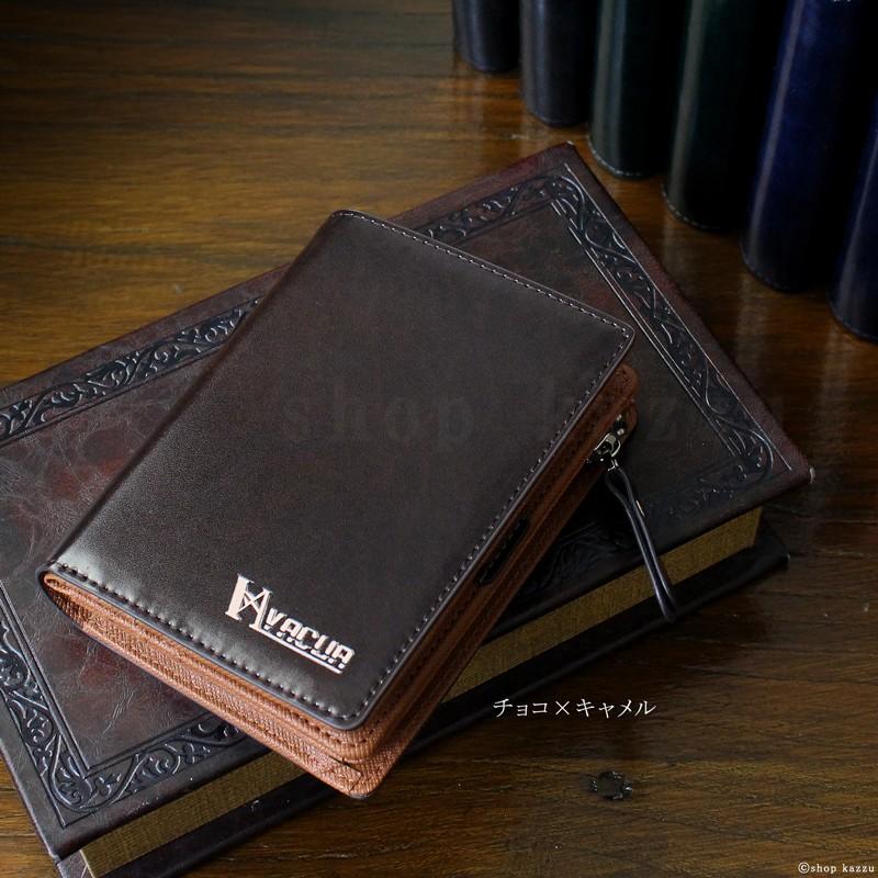 二つ折り財布 メンズ ブラウン キャメル 茶色 財布 男性用 人気 かっこいい