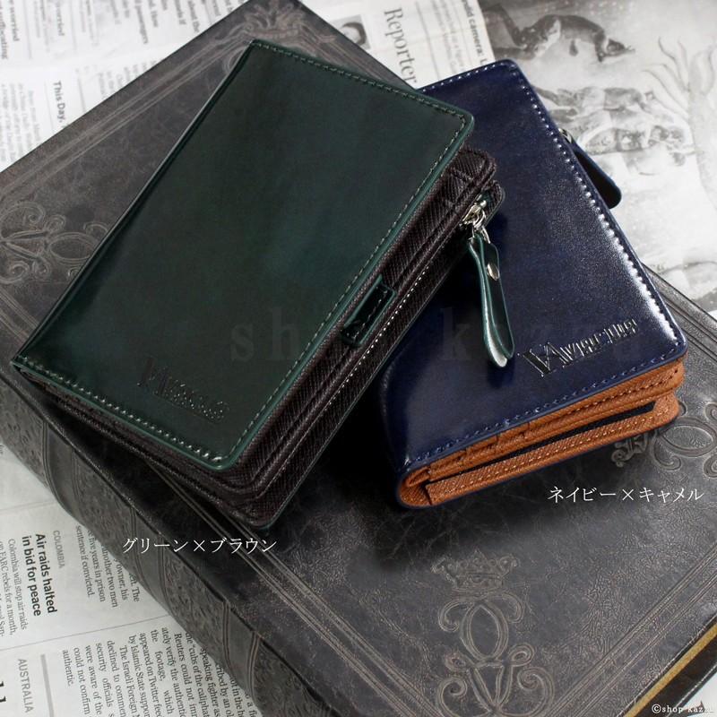 二つ折り財布 メンズ ブラック キャメル 黒色 財布 男性用 人気 かっこいい