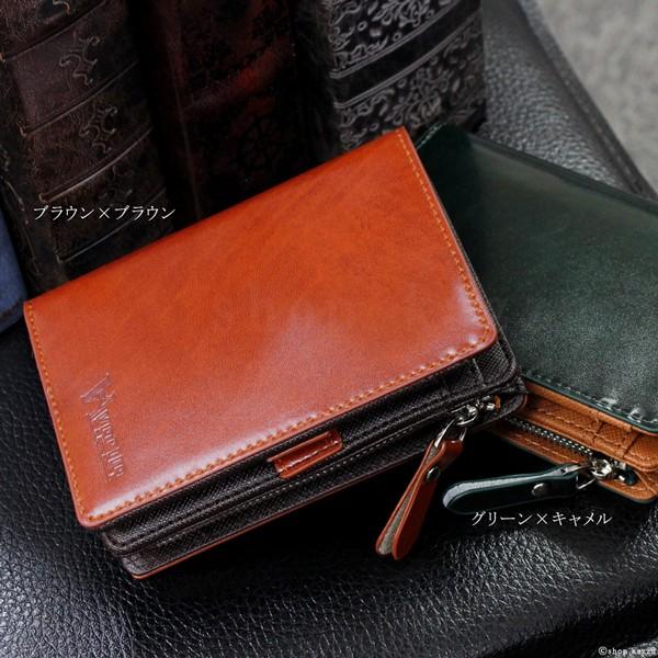 二つ折り財布 メンズ ブラック 黒 男性用 人気 かっこいい