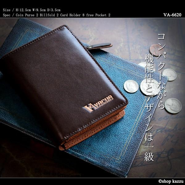 二つ折り財布 メンズ VACUA ヴァキュア 牛革 多機能 L字ファスナーウォレット