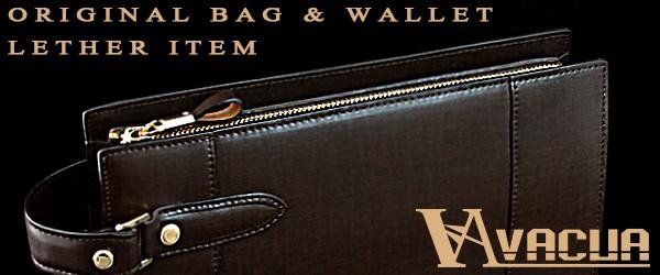 VACUA-ヴァキュア- オリジナルブランド