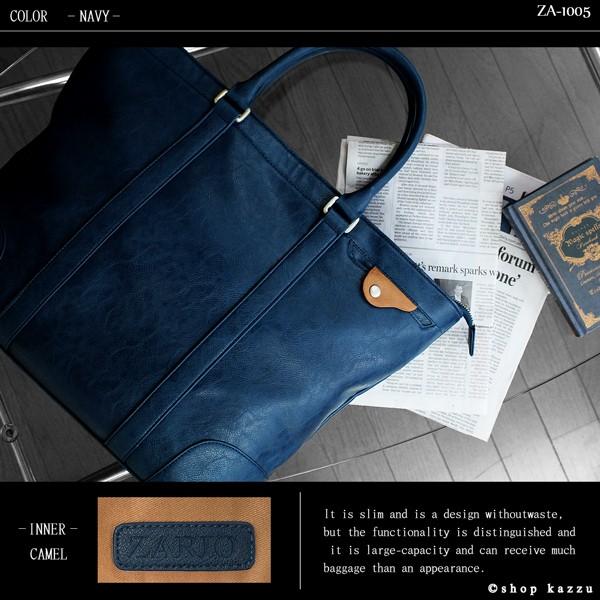 ビジネスバッグ メンズ ZARIO ザリオ 2WAY ビジネストートバッグ