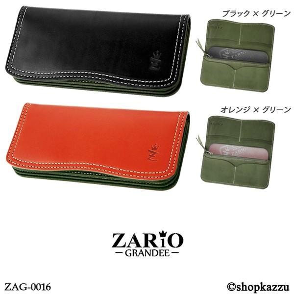長財布 メンズ ZARIO-GRANDEE- ザリオグランデ 牛革 栃木レザー ダブルステッチ