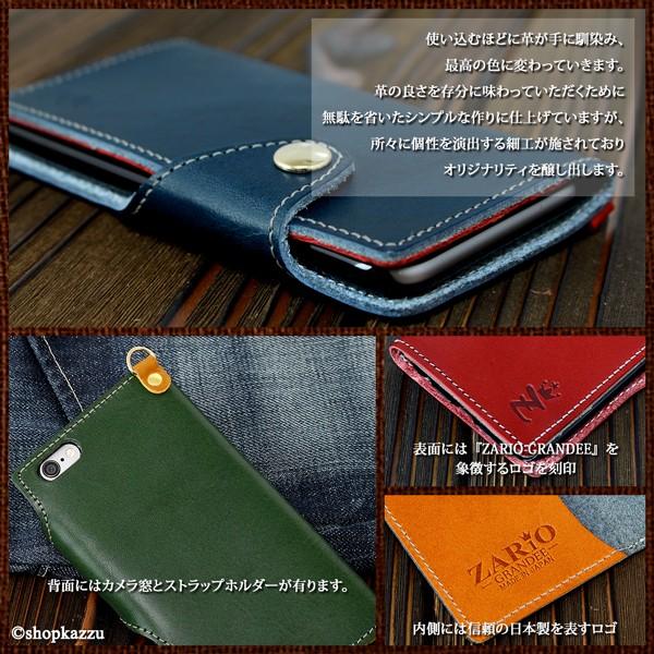 iPhone6 ケース 手帳型 本革 ZARIO-GRANDEE- 栃木レザー 手帳型 日本製