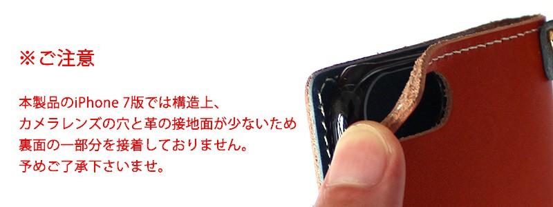 iPhone7 ケース 手帳型 本革 ZARIO-GRANDEE- 栃木レザー 手帳型 日本製