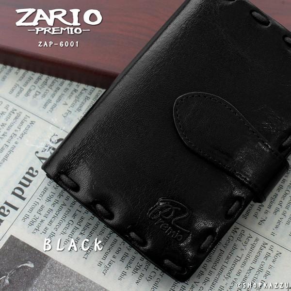 二つ折り財布 メンズ ZARIO-PREMIO- ザリオプレミオ  牛革 イタリアンレザー 手帳型ウォレット
