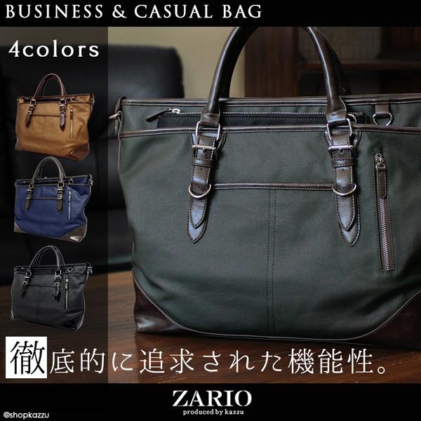 ビジネストートバッグ メンズ 大容量 3way クラッチバッグ付き 人気 かっこいい ブランド