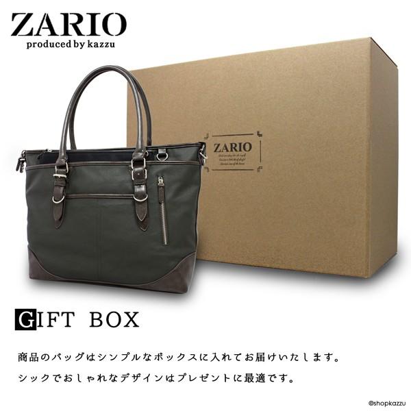 ビジネストートバッグ メンズ 大容量 3way クラッチバッグ付き 箱入りなのでプレゼントにおすすめ