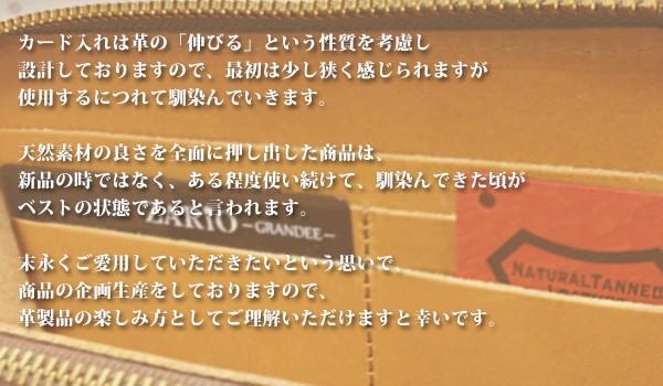 長財布 メンズ ZARIO-GRANDEE- ラウンド 牛革 栃木レザー