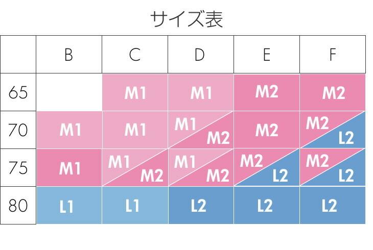 ワコール マタニティー 産前・産後兼用 MMS747