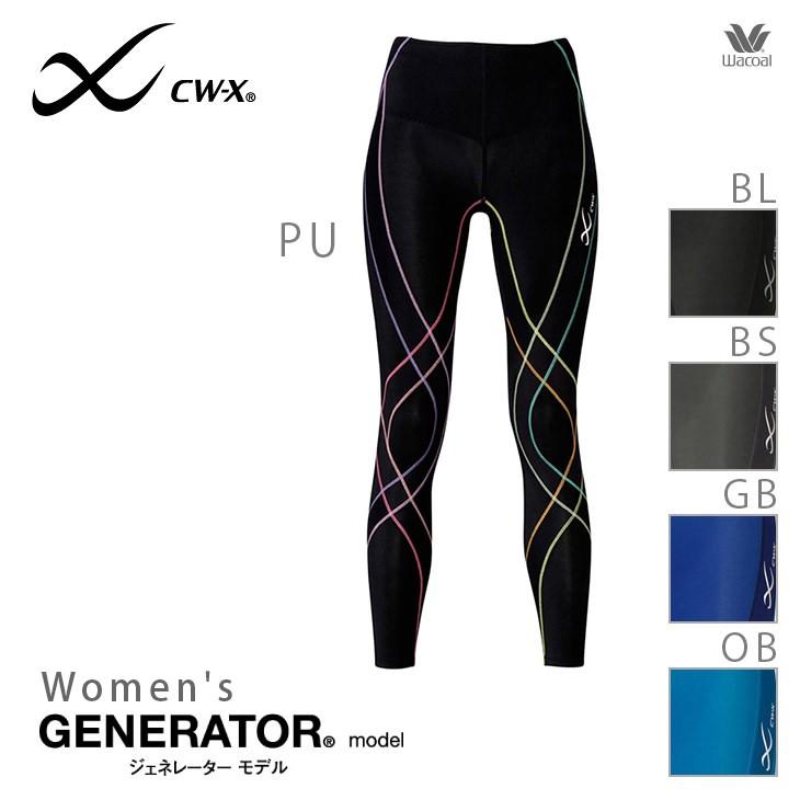 ワコール レディース CWX CW-X HZY339