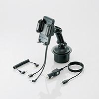ドリンクホルダー設置タイプ LAT-MPSH03D