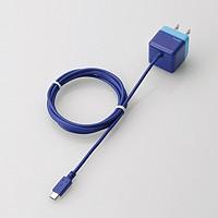 キューブ型AC充電器(スマホ用・1.8A)(MPA-ACMBC152BU)