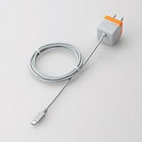 キューブ型AC充電器(スマホ用・1.8A)(MPA-ACMBC152DR)