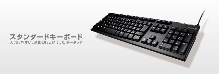 1つのレシーバでマウスとキーボードが使える。安定した通信で快適に操作できる、高性能2.4GHzワイヤレスキーボード&マウス。